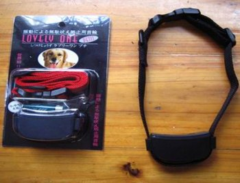 STOP dog barking collar - VIBRATION